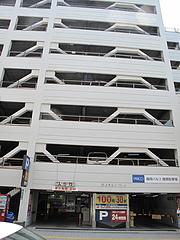 外観:重松スカイパーク駐車場@ラーメン大黒商店・親富孝通り・天神