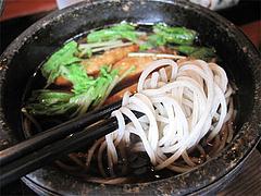 ランチ:鶏ごぼう汁のつけ蕎麦@生そば・あずま・長住店