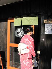 外観:入り口@博多つけうどん・忍々・櫛田神社前