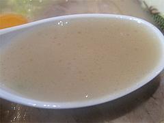 8ランチ:玉子入ラーメンスープ@麺家ブラックピッグ・佐賀