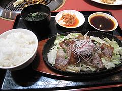 12ランチ:和牛カルビ定食600円@焼肉万歳・薬院店