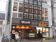 外観:上階は、とんかつ浜勝@長崎ちゃんぽん・リンガーハット・福岡大名店