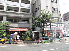 22外観:つけ麺慶史の隣@ピザとパスタの店・らるきい・大手門