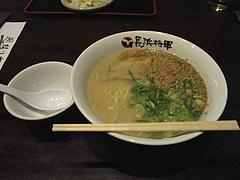 9ランチ:ラーメン450円@ラーメン居酒屋・長浜将軍・門