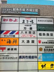 外観:専門店街@中華万里・長浜鮮魚市場会館・福岡