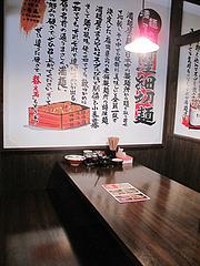 5店内:ボックス席@博多屋台ラーメン・満麺屋・北天神