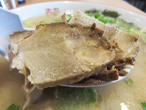 10チャーシューメン肉