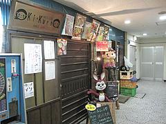 4外観:昭和レトロ@居酒屋kikura(キクラ)・博多駅