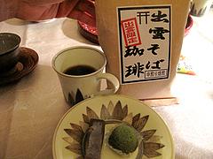 25出雲そばコーヒー・コメノカシ・彩雲堂@女子会