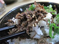 11ランチ:セットの肉めしアップ@元祖肉肉うどん・春日店