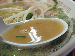 ランチ:ラーメンスープ@冨ちゃんラーメン・城南区堤