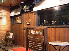 Bar APPLAUTIR(バー アプラウティア)@佐賀・鳥栖・本通り
