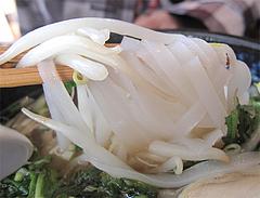 ランチ:フォー麺@天然アジア食堂 エバーグリーン(EVERGREEN)