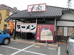 外観:店舗@一九ラーメン筑紫・蔵