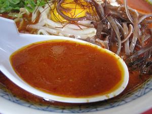 20レッドラーメンスープ@千龍ラーメン