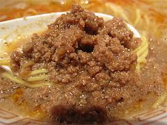 料理:ラータンメン(坦々麺)肉味噌@博多麺屋ゆず・那の川