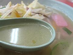料理:チャンポンスープ@中華そば永楽