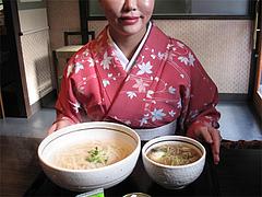 料理:きのこつけうどん+半熟玉子@博多つけうどん・忍々・櫛田神社前