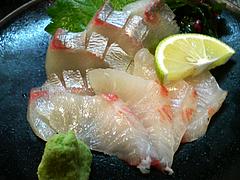 料理:シマアジ680円@居酒屋王国・雑餉隈(ざっしょのくま)