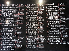 15メニュー:夜@中華・星期菜・須崎・博多