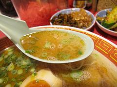 料理:黒ラーメンスープ@博多成金ラーメン