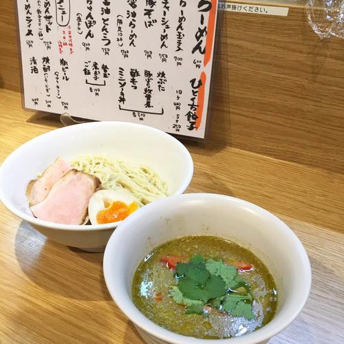 4グリーンカレーつけ麺
