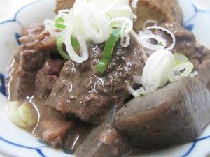14牛煮込み豆腐がん見@一平