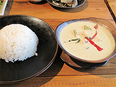 料理:グリーンカレーライス付750円@タイ屋台料理&ヌードル・オシャ