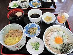 料理:女性限定メニュー@そば茶屋・華元本店