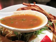 料理:渡辺通りカレー坦麺スープ@博多屋・渡辺通