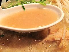 ラーメン:ラーメン零号スープ@初代秀ちゃん・ラーメンスタジアム3・キャナルシティ博多