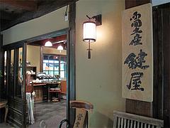 外観:入り口@鍵屋・亀の井別荘・湯布院