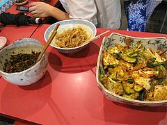 料理:お惣菜@成金ラーメン・博多駅前