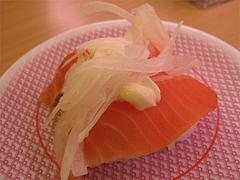 料理:サーモン@かっぱ寿司・博多半道橋店