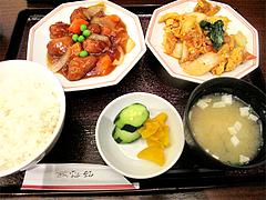 料理:ランチタイムサービス定食700円1@八仙閣・博多駅東