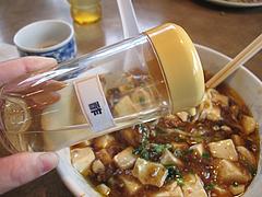 ランチ:麻婆麺に酢@中華料理・蘭蘭・春日