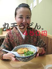 料理:丸天うどん食べる。@博多川端うどん・住吉