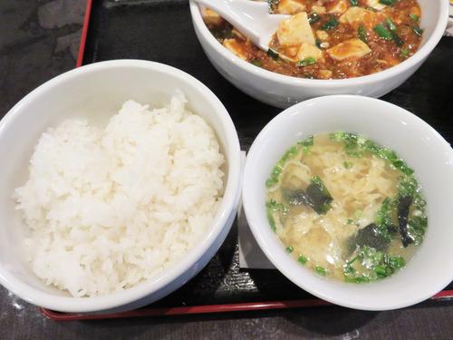 14麻婆豆腐めし