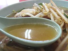 料理:もやしそばスープ@中華そば永楽