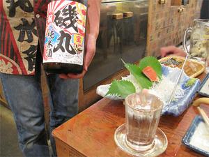 19日本酒@磯丸水産