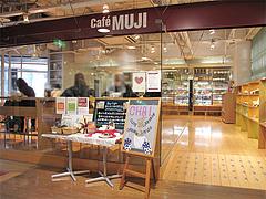 外観@Cafe MUJI(カフェ・ムジ)・キャナルシティ博多