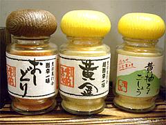 豊前裏打会の辛味調味料(辛蔵製)@うどん和助・福岡市城南区鳥飼