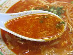 料理:【期間限定】激辛ラーメンスープ@博多龍々軒・博多駅前本店