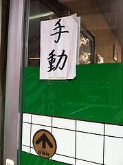 2外観:入り口@中華料理シャン・美野島
