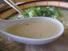 7ランチ:ラーメンの豚骨スープ@18(いっぱち)ラーメン・春日・大土居店
