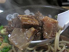 15ランチ:肉ダブル200円@元祖肉肉うどん・春日店