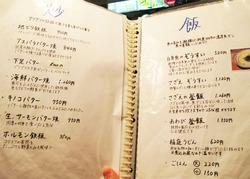 26炒め物とご飯物メニュー@海鮮食堂い志い