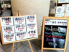 メニュー:ランチ・回転寿司魚辰@中華万里・長浜鮮魚市場会館・福岡