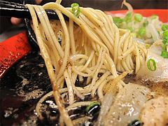 ラーメン:黒ラーメン麺@博多一幸舎・野間店・高宮