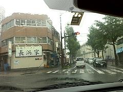 外観:梅雨です。@元祖ラーメン長浜家